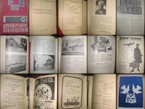 Almanah Filatelic-Indreptarul Filatelistului 1969.
