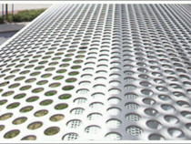 Tabla otel perforata 3x1000x2000mm perforatii rotunde