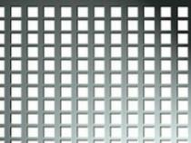 Tabla aluminiu perforata 2x1000x2000mm perforatii patrate