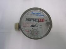 Contor de apa calda Romstal, nou.