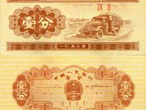 Lot 7 bancnote china 1953-1999 - unc