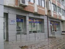 Spatiu comercial/birouri, Galati