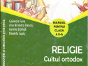 Manual de religie Ortodox clasa a II-a