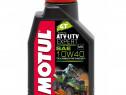 Ulei motor Motul 4T ATV-UTV Expert 10W-40 MA 1L