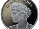 Moneda metal comun Desăvârșirea Marii Uniri – Regina Maria