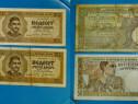 4994-I-Bancnote Serbia regat vechi lot 4 buc.
