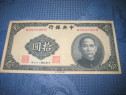 8132-Bank of China 10 yuan 1940. Stare buna aproape necirc..