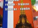 Carti franceză și romana