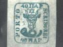 Timbre 1858 CAP DE BOUR 40 parale