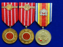 Medalii Romania 1971