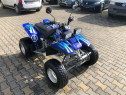 Yamaha Warrior 350 (cash sau in rate)