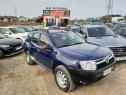 Dacia duster 2013, 1.6 mpi+ gpl = rate