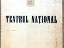Teatrul National Bucuresti, Catalog 1940-1941