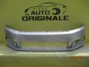 Bara fata Volkswagen Passat B7 2010-2014 KHHVRNHEQ7