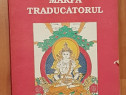 Marpa Traducatorul. Introducere in Yoga