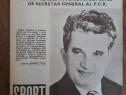 Revista Sport nr. 11 / 1984 / CSP