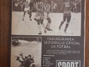 Revista Sport nr. 2 / 1985 / CSP