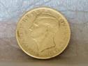 Moneda din bronz 500 Lei cu Regele Mihai