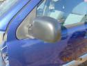 Oglinda Daihatsu Terios oglinzi electrice stanga dreapta
