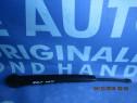Brat stergator VW Golf VII; 5G9955707