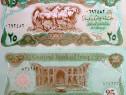 Lot 9 bancnote IRAK 1990-2013 - UNC