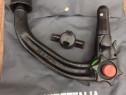 Carlig remorcare Ford Mondeo ,Focus 2, C-Max