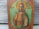Icoana pe lemn Sf. Ioan Botezatorul