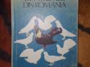 Rasele de porumbei din Romania - Feliciu Bonatiu