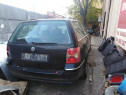Stop dreapta vw passat b5.5 break an 2001-2005