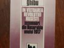 In valtoarea revolutiei rusesti - Onisifor Ghibu, autograf