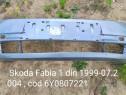 Bara fata Skoda Fabia 1 din 1999-07.2004 , cod 6Y0807221