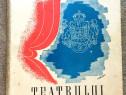 Almanahul Teatrului Romanesc, 1942, Director Liviu Rebreanu