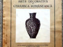 Arta decorativa in ceramica romaneasca, Iuliu Moisil