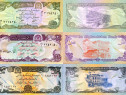 Lot 12 bancnote AFGHANISTAN 1979-2004 - UNC