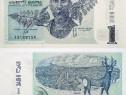 Lot 4 bancnote GEORGIA 1995-2017