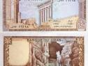 Lot 10 bancnote liban '80-2012 - unc
