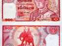 Lot 7 bancnote TAILANDA 1978-2018
