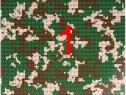 Placa tip Lego de camuflaj model #1 pentru scene cu soldatei