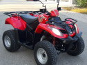 Atv Kymco MXU 250cc Recent adus !