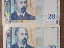 Leva Bulgaria 2007