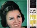 Irina Loghin - Cine n-are dor pe lume - LP vinil