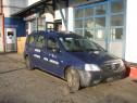 Dezmembram Dacia Logan MCV 1.5 DCI din 2007