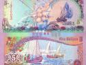 Lot 3 bancnote maldive 2011-2017 - unc
