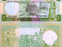 Lot 6 bancnote SIRIA 1991-2009 - UNC