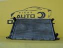 Radiator apa+ulei cutie Audi A4,A5,Q5,Porsche Macan 2.7 3.0