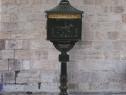 Cutie poștală cu picior, aluminiu, vintage 43893