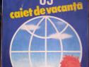Almanahul Lumea 1989 caiet de vacanță