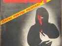 Cintec pentru prieteni - trupa Compact / disc vinil