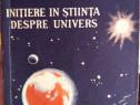 Inițiere în știința despre Univers