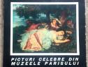 Picturi celebre din muzeele Parisului, Eugen Iacob